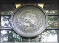 Exterior medallion, Robert N.C. Nix Federal Building, Philadelphia, Pennsylvania LCCN2010718957.tif