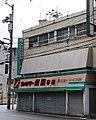 F-ryogoku-hon.jpg