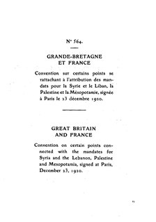 agreement on the borders of the British Mandate of Palestine and the French Mandate of Syria