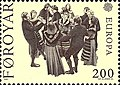 Faroe stamp 058 europe (faroese dance - chain dance).jpg