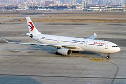 First Airbus A330-300 in the new China Eastern Airlines livery.jpg