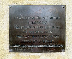 The Guardian - First Gulf War Plaque, Stafford War Memorial