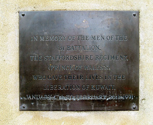 First Gulf War Plaque, Stafford War Memorial - geograph.org.uk - 1405400.jpg