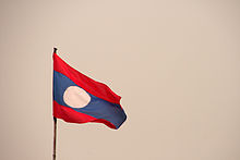 Flag of Laos.jpg