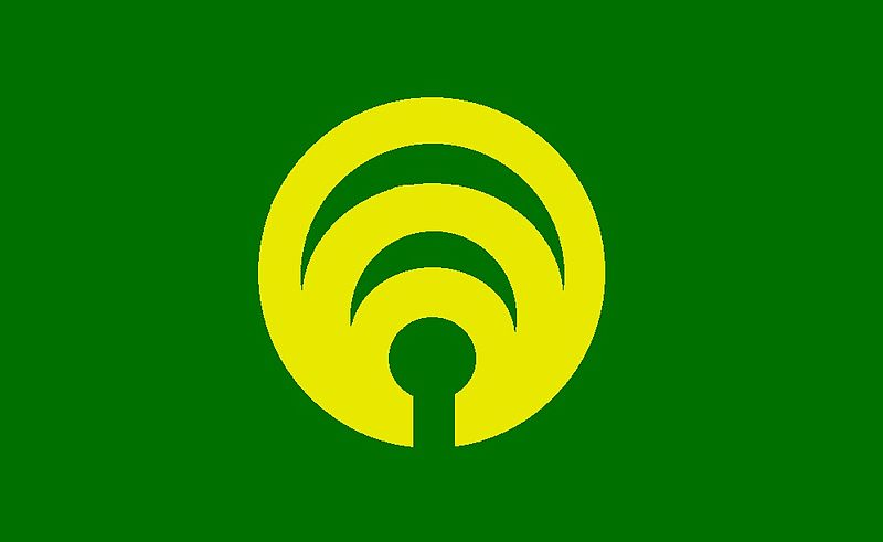File:Flag of Mikasa Hokkaido.JPG