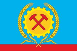 Povorino - Image: Flag of Povorino