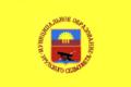 Flag of Urukhsky (Stavropol krai).png
