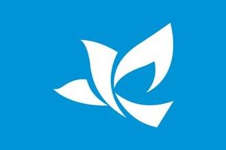 Yazu, Tottori - Image: Flag of Yazu Tottori