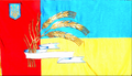 Flags of Zhashkiv Raion.png
