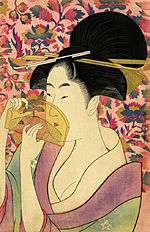 "A Japanese Ukiyo-e portrait called ""Comb""."