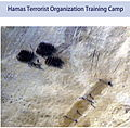 Flickr - Israel Defense Forces - Hamas Terrorist Training Camp (2).jpg