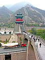 Flickr - archer10 (Dennis) - China-6443.jpg
