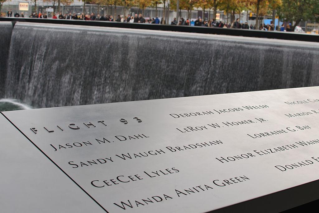 File:Flight 93 section, 9-11 Memorial - Flickr ...