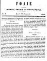 Foae pentru minte, inimă shi literatură 1847-01-20, nr. 3.pdf