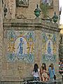 Font de Santa Anna, detall.jpg