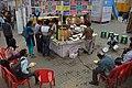 Food Stall - 40th International Kolkata Book Fair - Milan Mela Complex - Kolkata 2016-02-02 0446.JPG