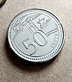 Foreign Country Coin 10.JPG
