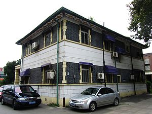 Weng Wenhao - Former residence of Weng Wenhao in Nanjing.