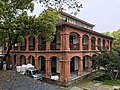 Former site of the Revenue Department of the Hangchow Customs.jpg