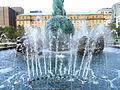 Fountain of Eternal Life, base - Cleveland, Ohio - DSC07941.JPG