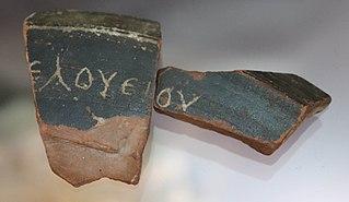 Fragment de céramique campanienne B (Diois)