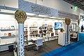 Frankfurter Buchmesse 2017-10-12 - Holy Quran Printing Center.jpg