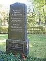 Friedhof-columbiadamm-moellhausen.jpg
