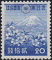 Fuji and Sakura 20sen stamp.JPG