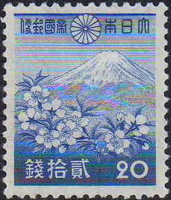 external image 250px-Fuji_and_Sakura_20sen_stamp.JPG