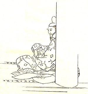 Fujiwara no Mototsune cover