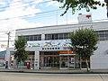 Fujiyoshida post-office.jpg