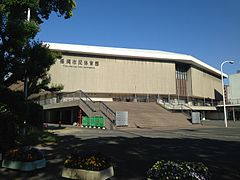 Fukuoka City Civic Gymnasium.JPG