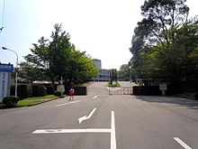 Fukushima National College of Technology.JPG