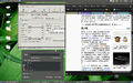 GNOME-2.4-darklooks-somatic.png
