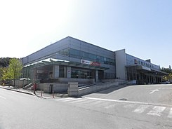 Gangneung Mail Center and Gangneung Gyodong Post office.JPG