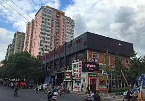 Beixiaguan Subdistrict - Image: Gaoliangqiao, Beixiaguan (20160902164528)