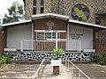 Genocide Memorial - St. Pierre Church, Kibuye (6817433031).jpg