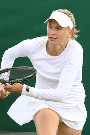 Myrtille Georges - Georges at the 2016 Wimbledon<br/>qualifying tournament