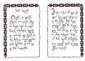 Georgian calligraphy competition Ani Subari.jpg