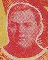 Georgy Malenkov face detail, from- Georgi-Malenkov-Ho-Chi-Minh-Mao (cropped).jpg