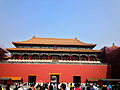 Gfp-beijing-entrance-into-the-forbidden-city.jpg
