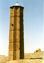The minaret of Ghazni, built by Bahram Shah during the Ghaznavids