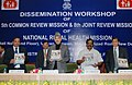 Ghulam Nabi Azad released the reports of 5th Common Review Mission (CRM) and 8th Joint Review Mission (JRM) of the National Rural Health Mission (NRHM), at the National Dissemination workshop (1).jpg