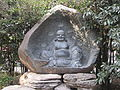 Giant Wild Goose Pagoda - Laughing Buddha.jpg