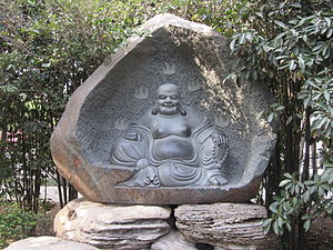 English: The stone Laughing Buddha at the Gian...