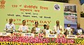 Girija Vyas releasing a publication, at the 159th CPWD Day function, in New Delhi. The Chief Minister of Delhi, Smt. Sheila Dikshit, the Secretary, Urban Development, Dr. Sudhir Krishna and other dignitaries are also seen.jpg