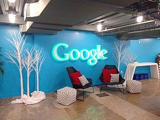 Google Fiber - Image: Google Fiber store, Austin 2