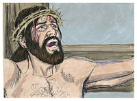 Gospel of John Chapter 19-9 (Bible Illustrations by Sweet Media).jpg