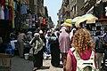 Gran bazar de el Cairo-Egipto (1).jpg