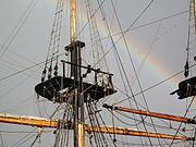 Rainbow in the rigging